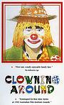 Фильм «Клоунада» (1992)