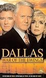 Фільм «Даллас: Война Юингов» (1998)