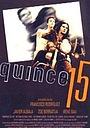 Фільм «Quince» (1998)