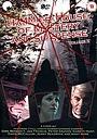 Серіал «Дом тайн и подозрений студии Hammer» (1984 – 1985)