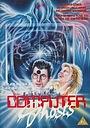 Фильм «Компьютерные Призраки» (1988)