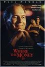 Фільм «Там, де гроші» (2000)