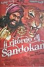 Сериал «Возвращение Сандокана» (1996)