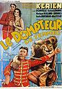 Фільм «Le dompteur» (1938)