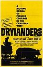 Фільм «Покорители прерий» (1962)
