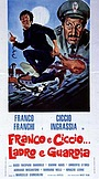Фільм «'Franco e Ciccio... Ladro e Guardia'» (1969)
