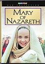 Фільм «Мария из Назарета» (1995)
