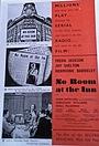Фільм «No Room at the Inn» (1948)