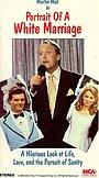 Фильм «Портрет идеального брака» (1988)