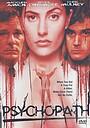 Фільм «Ирония судьбы» (1998)