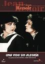 Фільм «Катерина» (1927)