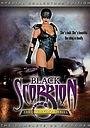 Сериал «Черный скорпион» (2001)