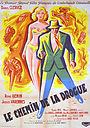 Фільм «Le chemin de la drogue» (1952)