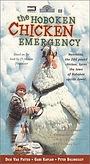 Фільм «The Hoboken Chicken Emergency» (1984)