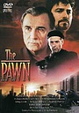 Фильм «The Pawn» (1999)