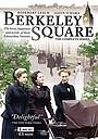 Серіал «Площа Берклі» (1998)