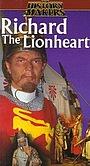 Серіал «Ричард Львиное Сердце» (1962 – ...)