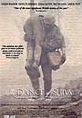 Фільм «Танцующий Шива» (1998)