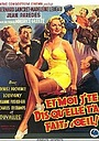 Фільм «Et moi j'te dis qu'elle t'a fait d'l'oeil!» (1950)