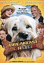 Фильм «Завтрак с Эйнштейном» (1998)