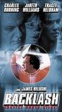 Фільм «Справедливость» (1999)