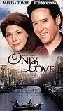 Фільм «Только любовь» (1998)