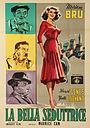 Фільм «Une fille dans le soleil» (1953)