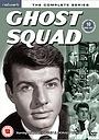 Серіал «Отдел призраков» (1961 – ...)