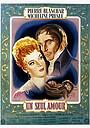 Фільм «Единственная любовь» (1943)