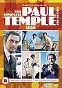 Серіал «Paul Temple» (1969 – 1971)