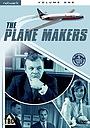 Серіал «Производители самолета» (1963 – 1965)