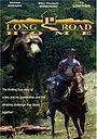 Фільм «Долгая дорога домой» (1999)