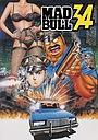Сериал «Бешеный бык 34» (1990)