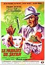 Фільм «Рай Сатаны» (1938)
