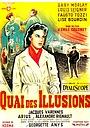 Фільм «Набережная иллюзий» (1959)