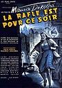 Фільм «La rafle est pour ce soir» (1953)