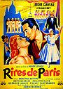 Фільм «Смех Парижа» (1952)