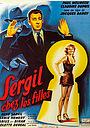 Фільм «Сержиль у девочек» (1952)