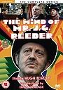 Серіал «Разум мистера Джей Джи Ридера» (1969 – 1971)