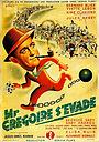 Фільм «Monsieur Grégoire s'évade» (1946)