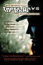 Фильм «3 дня дождя» (2002)
