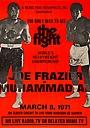 Фильм «The Fighters» (1973)