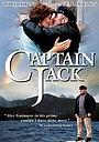 Фільм «Капитан Джек» (1999)