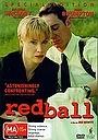 Фільм «Красный мяч» (1999)