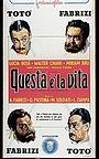 Фільм «Такова жизнь» (1954)
