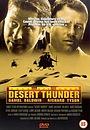 Фільм «Гром в пустыне» (1999)