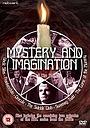 Серіал «Тайна и воображение» (1966 – 1970)