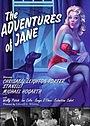 Фільм «The Adventures of Jane» (1949)