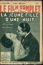 Фільм «Девушка на одну ночь» (1934)