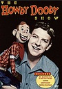 Серіал «Кукольный театр» (1947 – 1960)